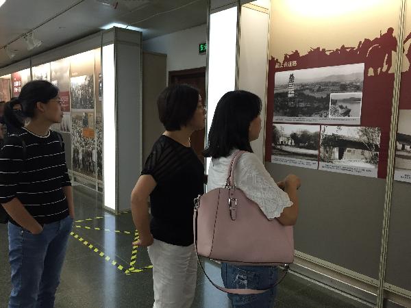 区教育综合管理中心组织参观《纪念红军长征胜利80周年主题展》
